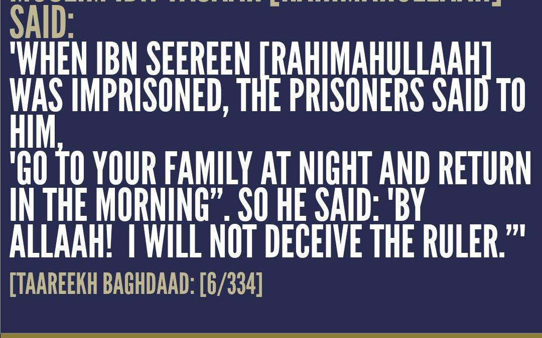 """I will not deceive the ruler!"" | Imaam Ibn Seereen (Rahimahullah)"