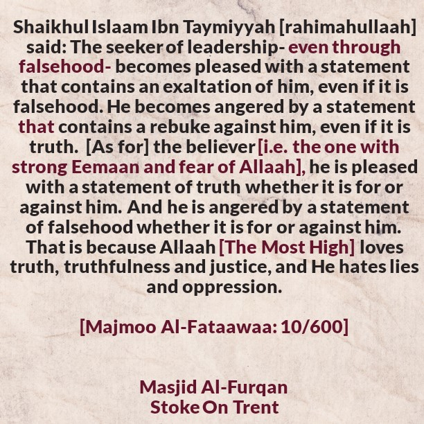 Pious Believers Love Truthful Statements Even if it's Against Them and They Hate False Statements Even if Uttered As Praise For Them