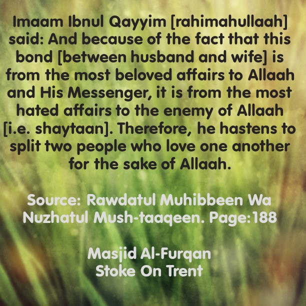 One of The Reasons Behind shaytaan's Eagerness to Spilt Husband and Wife