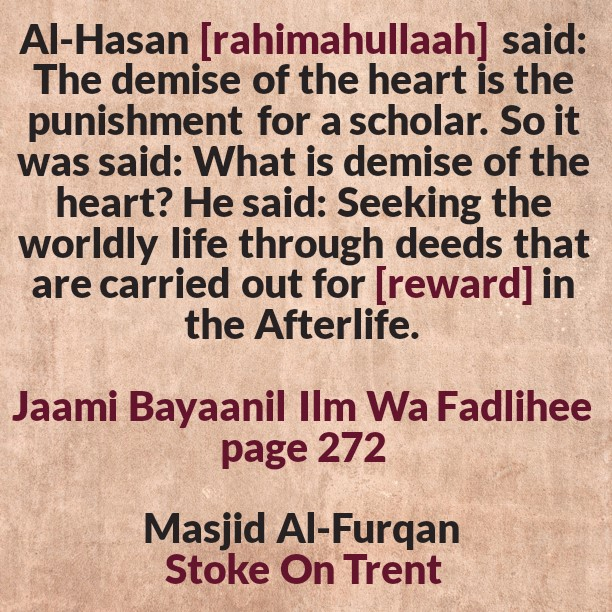Demise of The Hearts- [By Al-Hasan (rahimahullaah)]