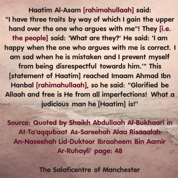 Our Salaf – [Haatim Al-Asam]