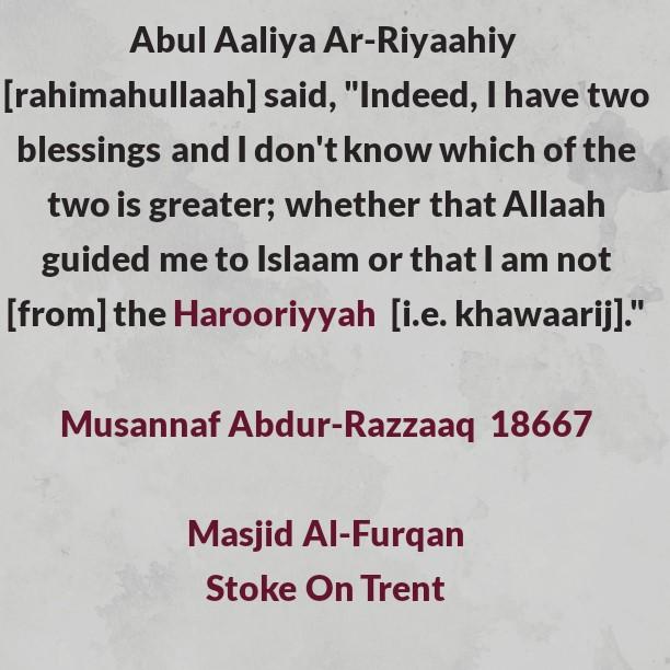 Thanking Allaah For Guidance – Abul Aaliya Ar-Riyaahiy [rahimahullaah]
