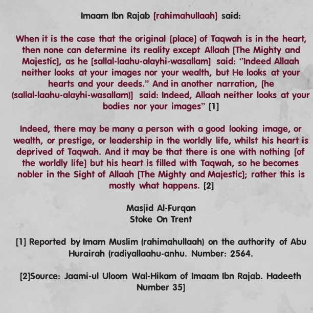 When We Speak and Act, People Judge Us Based On What They See, But Allaah Knows Everything In Our Hearts!
