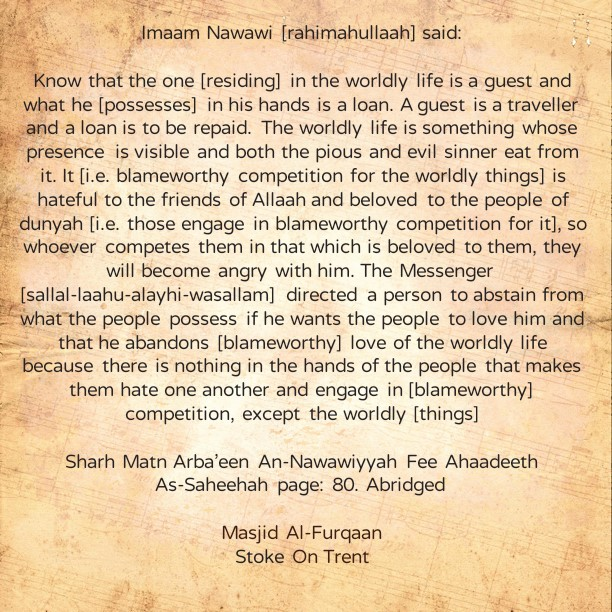 Leave The People With Their Dunyah and You'll Be Safe InShaaAllaah!