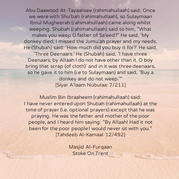 Our Salaf- Shubah's [rahimahullaah] Mercy Towards The Poor, Needy and Destitute
