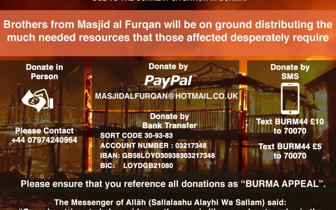 ROHINGYA APPEAL | Urgent Assistance Required | Please Donate Generously [UPDATED PAYMENT DETAILS]