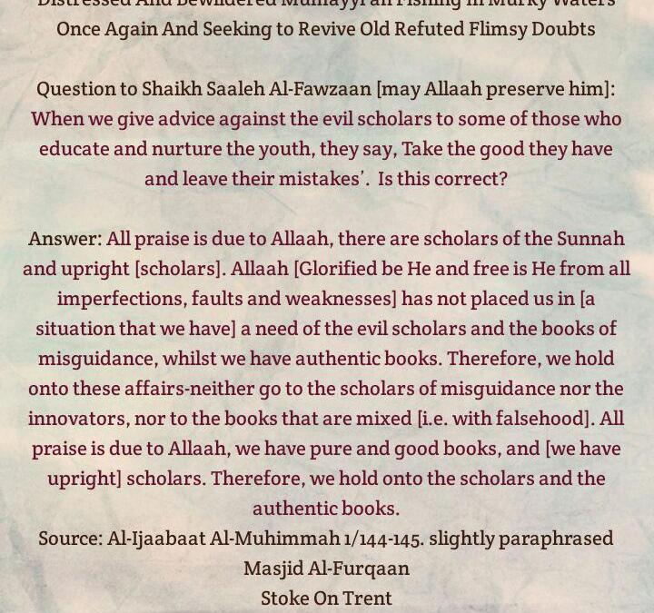 An Old Flimsy Doubt: Take What is Good and Leave What is Evil- [Mu'mayyi'ah Still Ranting, Raving and Living In Denial As Robust Knowledge Based Proofs Are Being Presented By The Students at Salafipublications Against The Deviants In America]