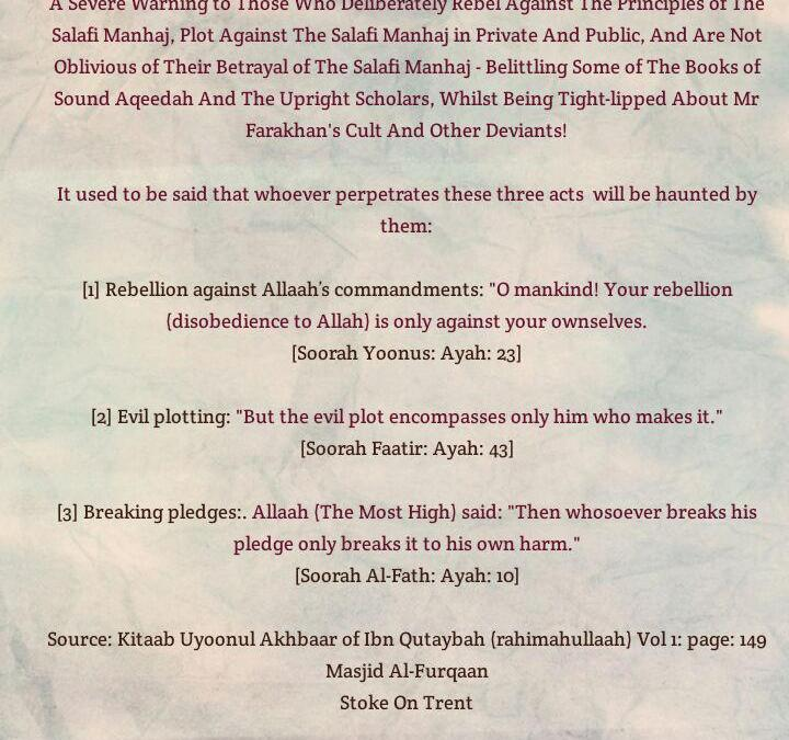 Reminder to Those Whom Shaytaan Entices to Eat The Flesh of Some of The Scholars, But Are Tight-Lipped About Louis Farakhan's Cult and Other Deviants