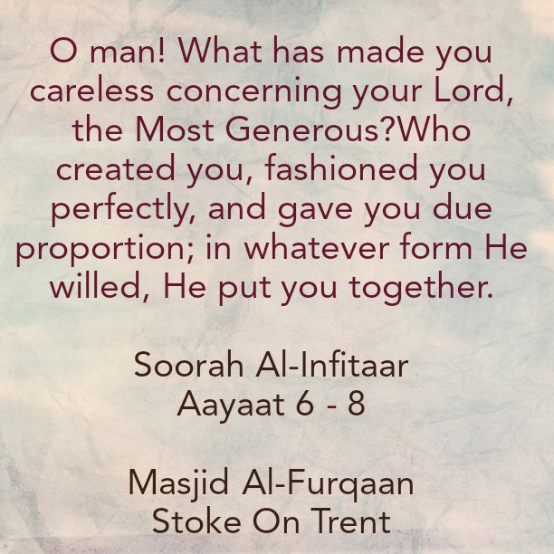 How Can The Human Being Turn Away From Allaah?! [O Allaah! Include Us Amongst Those Who Constantly Remember You]