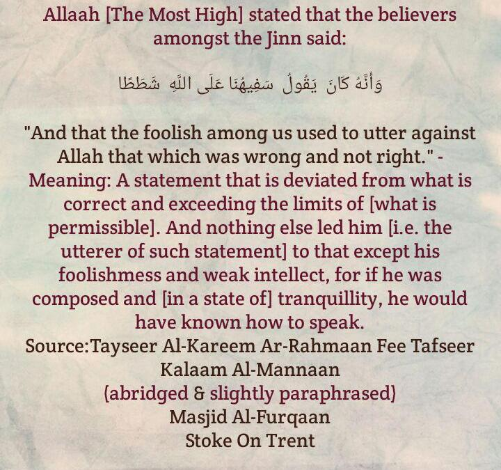 Reflection: They Uttered Erroneous Statements About Allaah Due to Foolishness