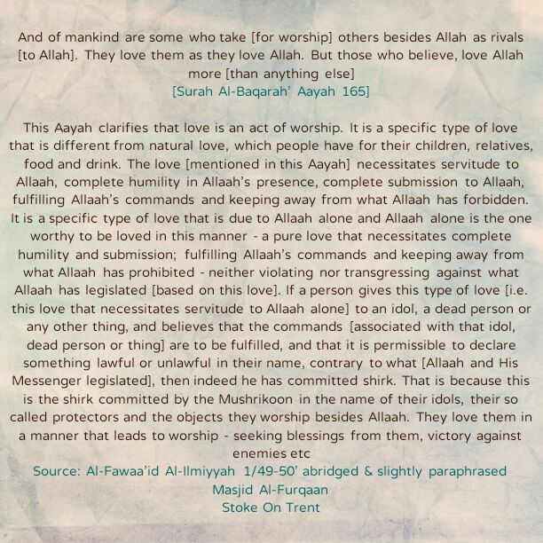 [1] Different Beneficial Reminders From Shaikh Bin Baaz [rahimahullaah] – [The Specific Love That Should Be Given to Allaah Alone And None Else]
