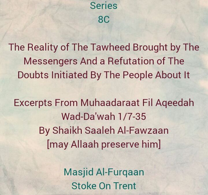 [8C] The Reality of The Tawheed Brought By The Messengers -[A Short Rebuttal Against The Doubt: Shirk Will Not Occur In The Ummah]