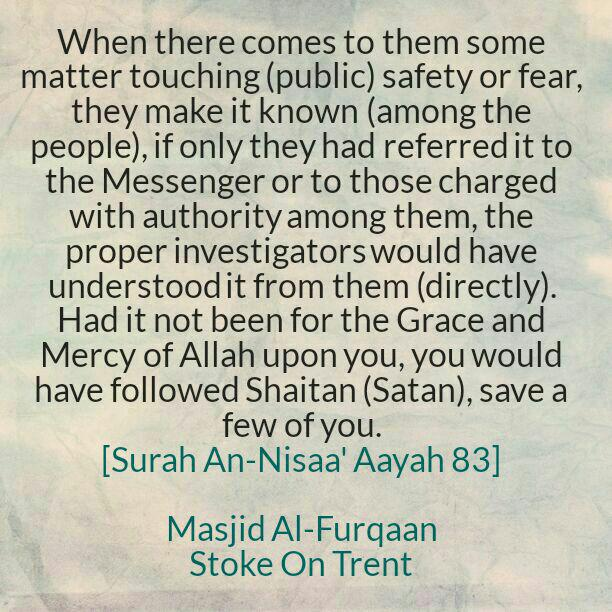 An Important Moral Conduct During Adversity – [Returning to The People of Sound Judgement, Experience And Insight – (The Senior Scholars of The Sunnah)]