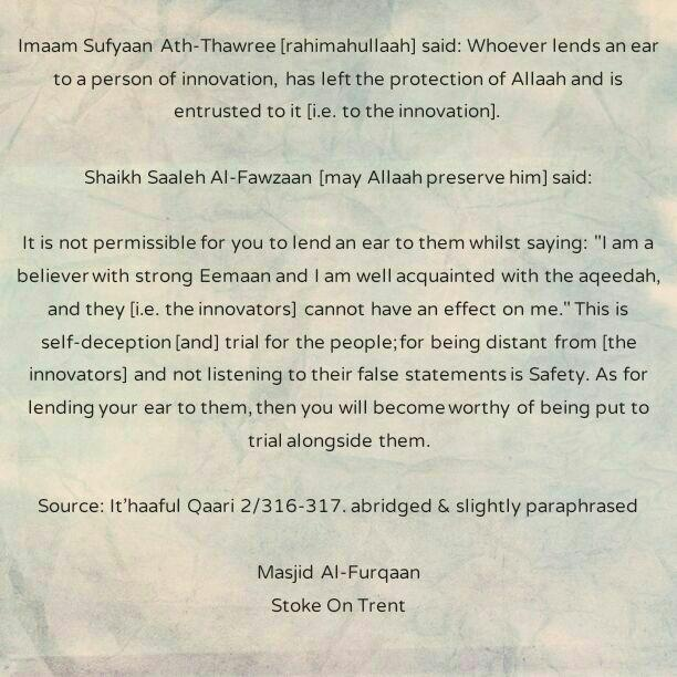 The One Who Listens to Bidah Is Worthy of Being Put to Trial By It- [By Shaikh Saaleh Al-Fawzaan]