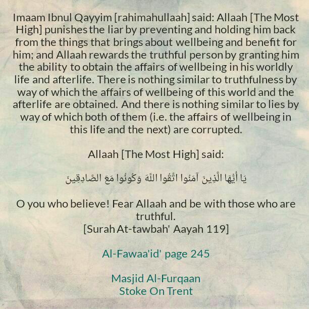 O You Who Believe! Fear Allaah and Be With Those Who Are Truthful – [A Brief Admonition By Imaam Ibnul Qayyim]