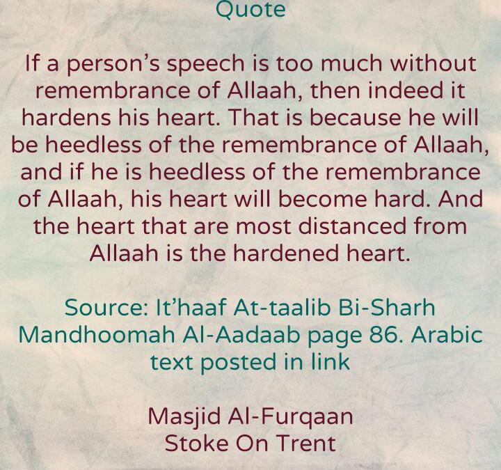 Speaking Too Much Without Remembrance of Allaah Hardens The Heart – [By Shaikh Fawzaan]