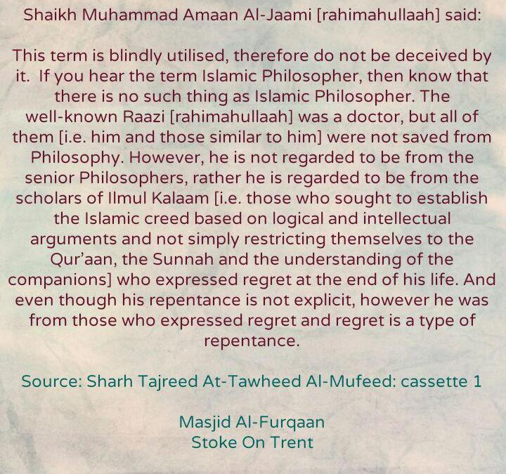 The Term 'Islamic Philosopher' – Myth or Fact?