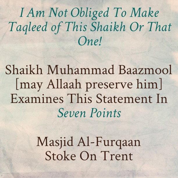 Unveiling The Fraudulent Claims of The Rabble Rouser And Stooge at [Markaz At-Tawheed And Markaz As-Sunnah (The Allies of Greenlane In Stoke On Trent)]