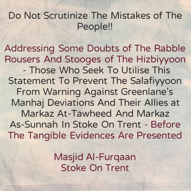 A Response To The Statement: Do Not Seek After The Mistakes of The People- [By Shaikh Muhammad Baazmool]