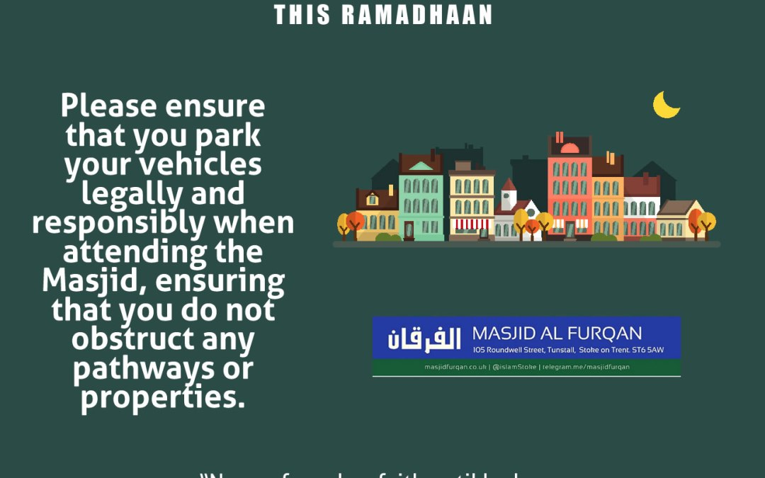 Think Neighbours This Ramadhaan