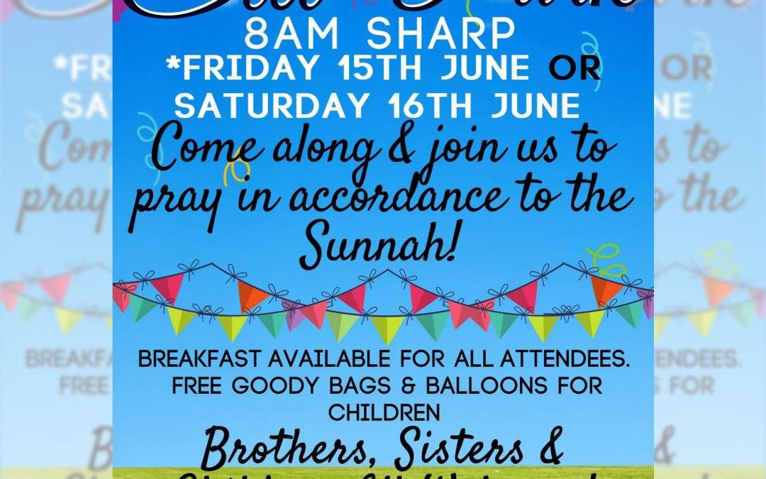 Eid Ul Fitr Salaah 2018 Masjid Furqan Stoke On Trent