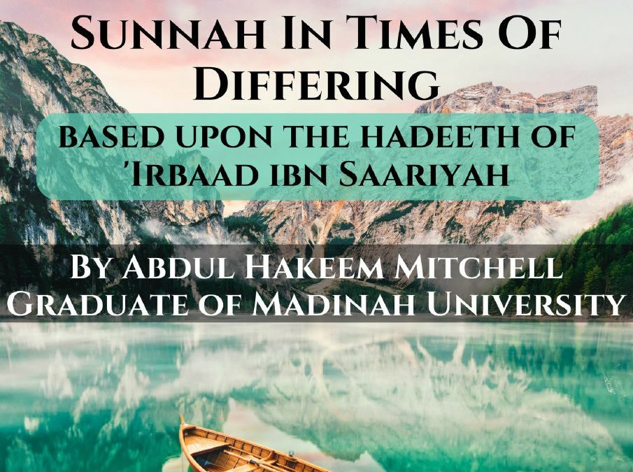 Clinging Onto The Sunnah In Times Of Differing | Abdul Hakeem Mitchell