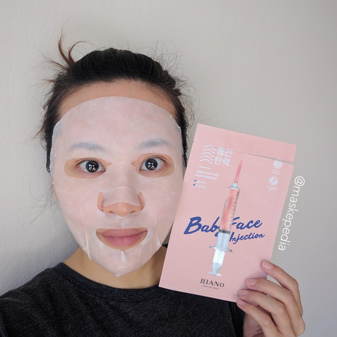 Bano Baby Face Injection Mask