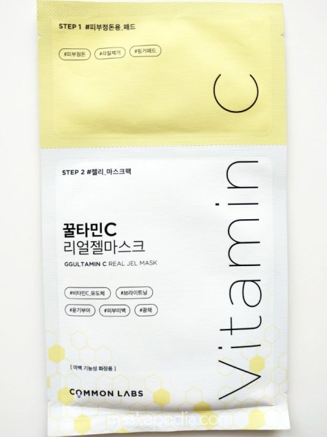 Common Labs Ggultamin C Real Jel Mask
