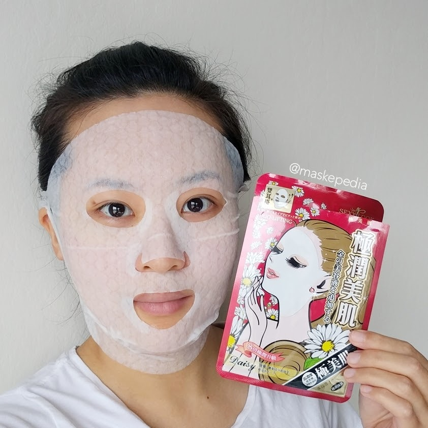 Sexylook Daisy Intensive Moisturising Duo Lifting Mask