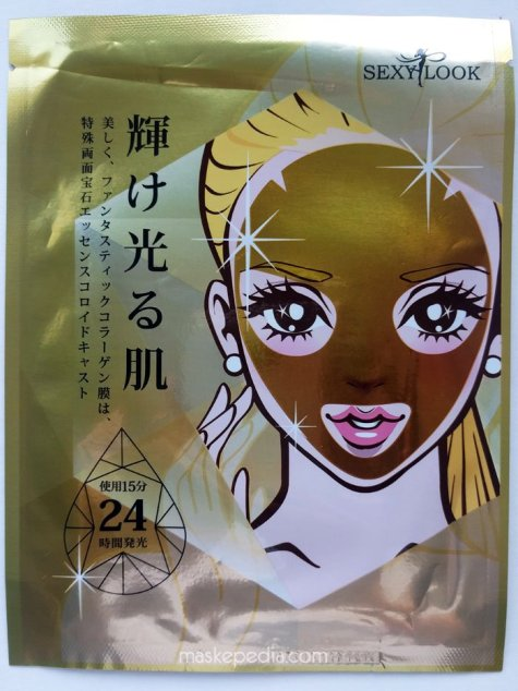 sexylook_goldhydrogel_front