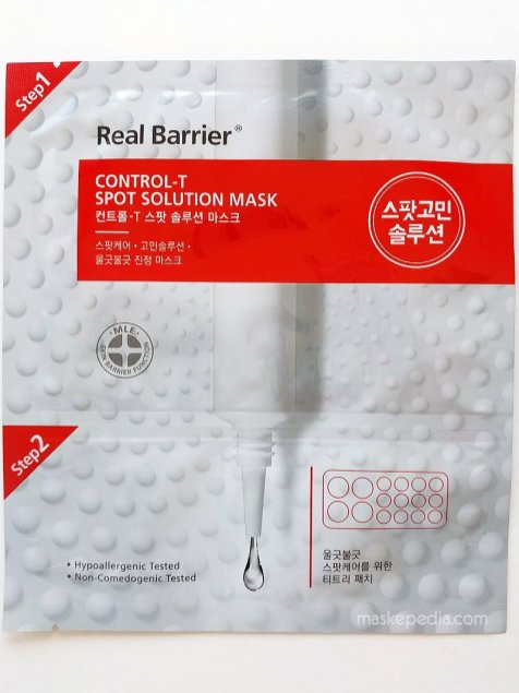 Atopalm Real Barrier Control-T Spot Solution Mask
