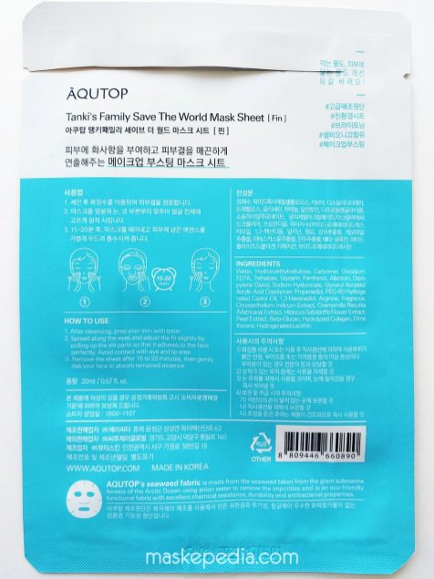 Aqutop Save the World Fin Mask