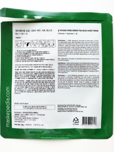 JJ Young Pore Green Tea Mud Sheet Mask
