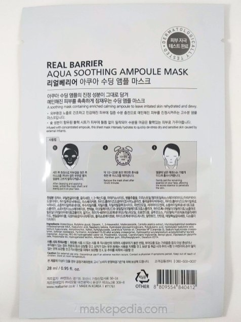 Atopalm Real Barrier Soothing Ampoule Mask