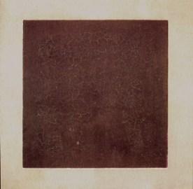 carre-noir-sur-fond-blanc-1913.1243934028.jpg