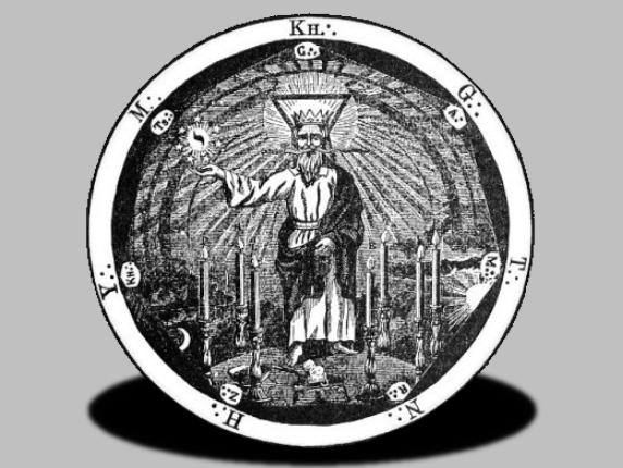 franc-masoneria y religion