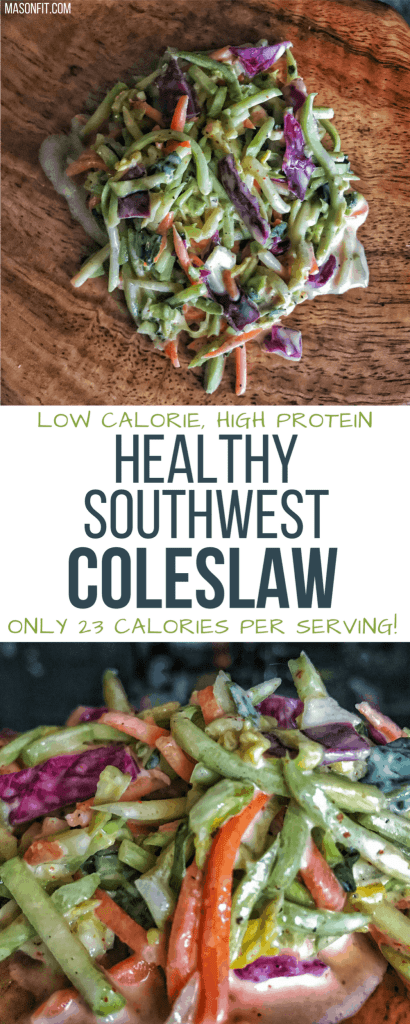 A healthy coleslaw recipe with a higher protein, spicy twist. This coleslaw makes a perfect side dish or topping for barbecue sandwiches, tacos, or any dish in need of a bit of spice or southwest flavor.