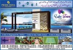 Paper Ad Eid 2016