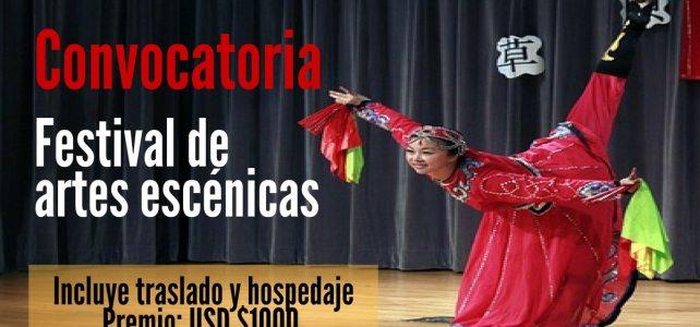 Convocatoria para festival de artes escénicas en Ecuador