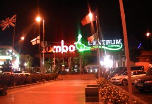 Centro Comercial Yumbo, en Playa del Inglés