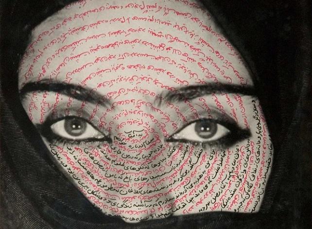 Trabajo de Shirin Neshat