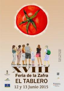 Feria de La Zafra, cartel