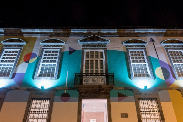 CAAM, fachada Manrique