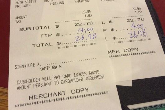 アメリカのレストランでのチップの書き方