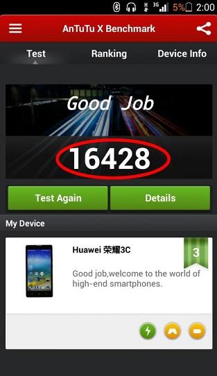 Test de rendimiento del terminal Huawei Honor 3c