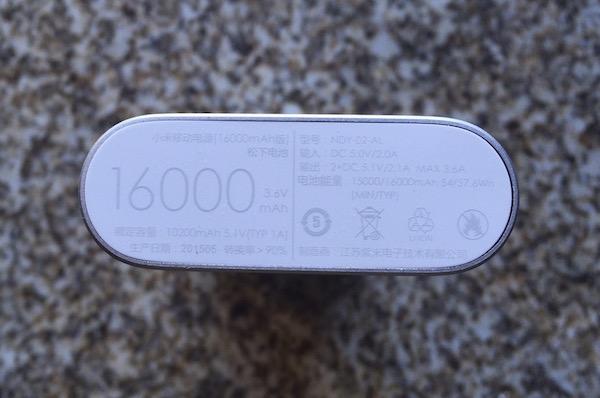 analisis-power-bank-xiaomi-mi-16000-2