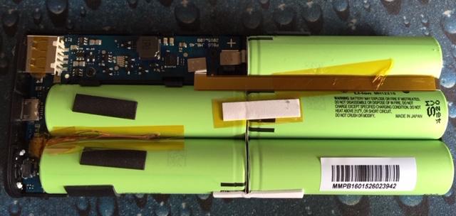 baterias-xiaomi-mi-power-bank-16000-panasonic
