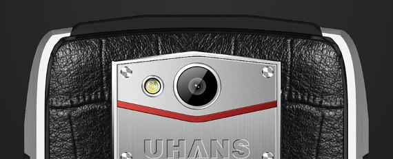 UHANS U200