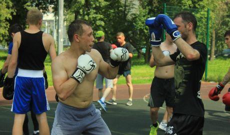 Empezar a entrenar boxeo