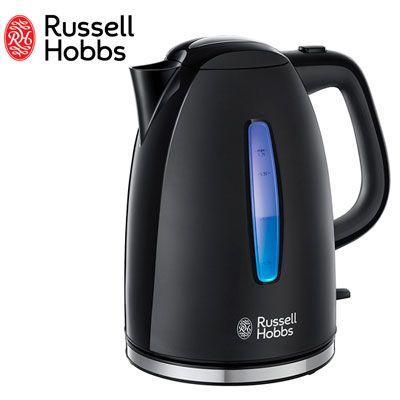 Oferta hervidor Russell Hobbs Textures Plus 22591 barato amazon